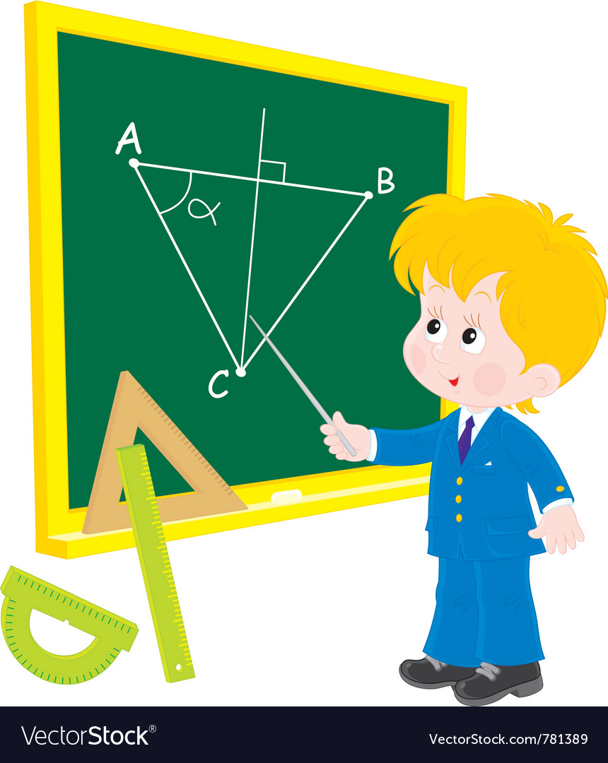 Schoolboy at lesson geometry vector | Price: 3 Credit (USD $3)