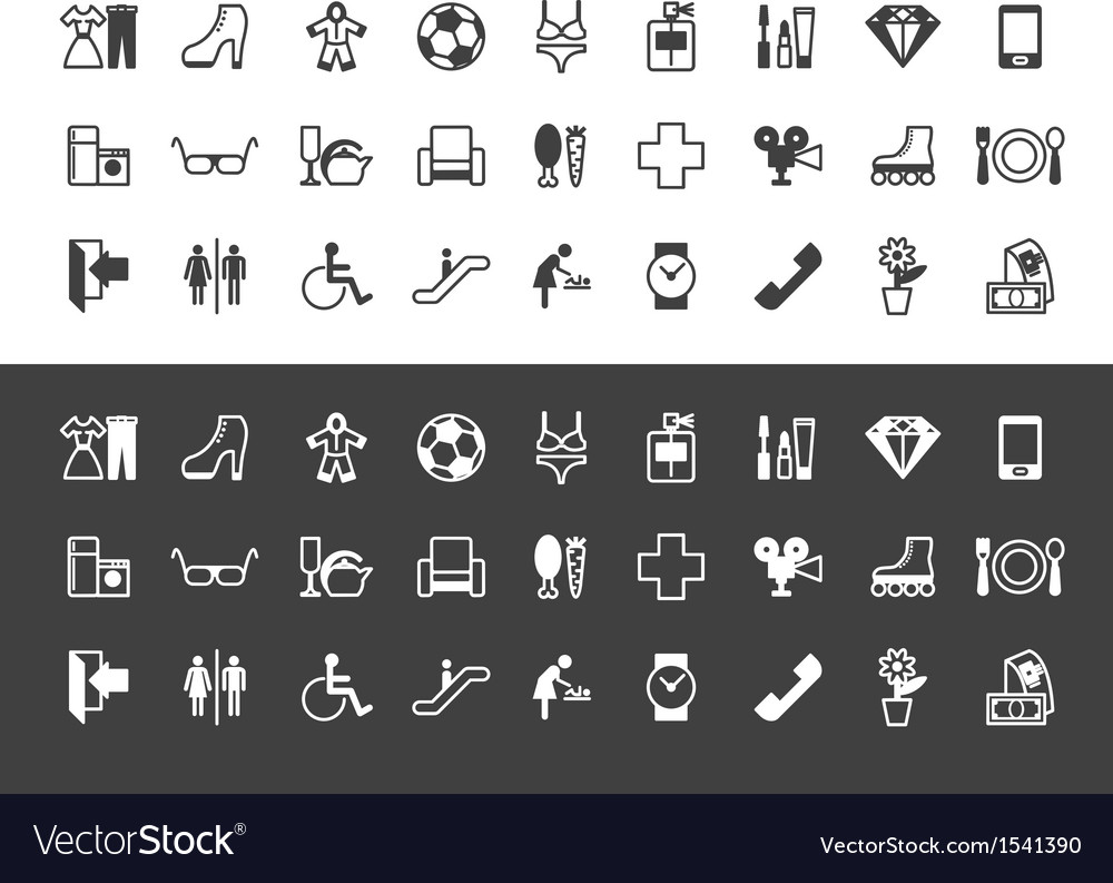 Icons shoping mall vector | Price: 3 Credit (USD $3)