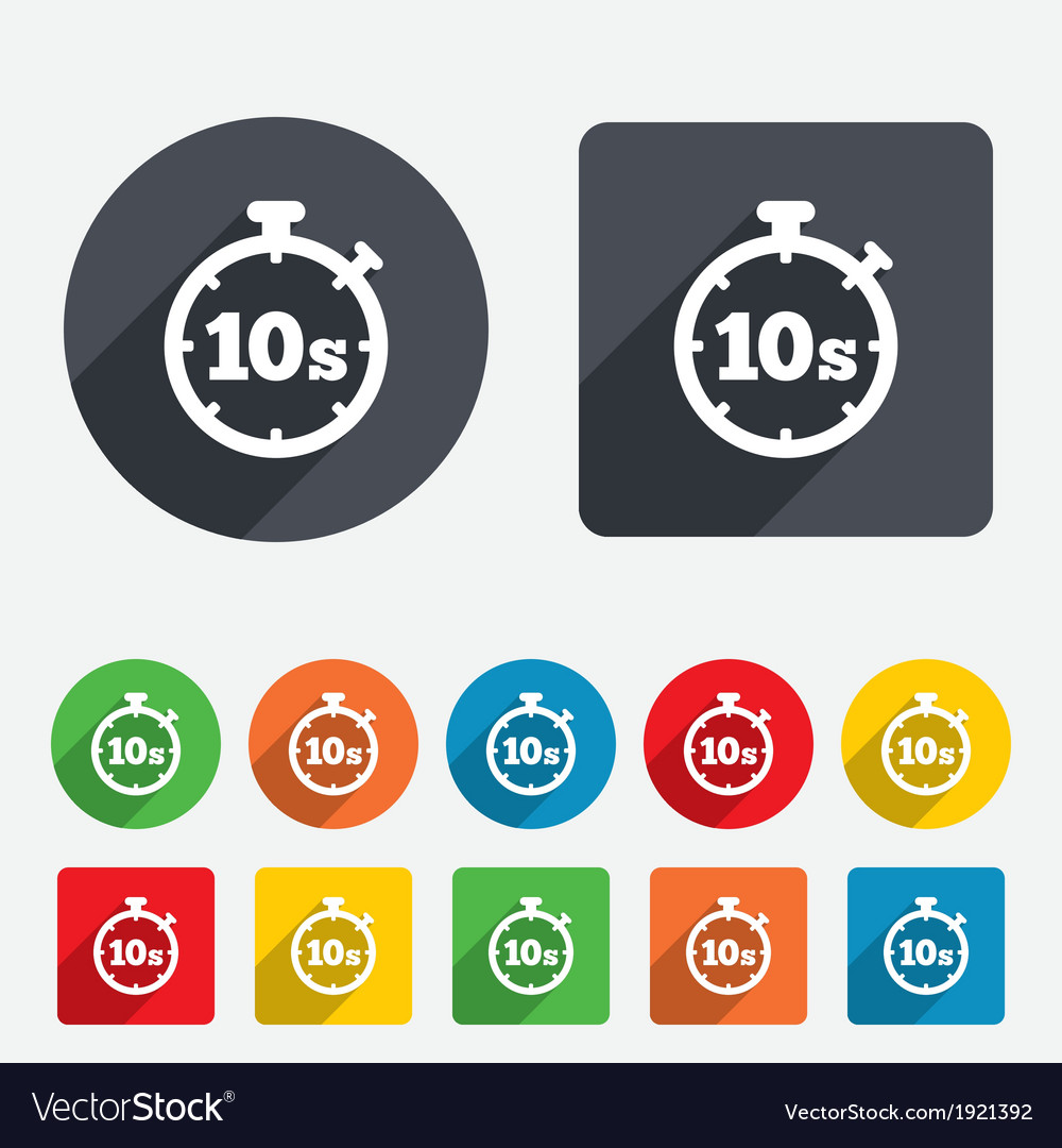 Timer 10s sign icon stopwatch symbol vector | Price: 1 Credit (USD $1)