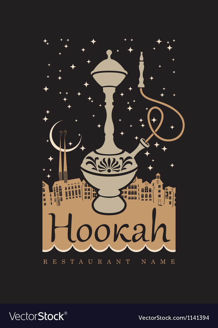 Hookah vector | Price: 3 Credit (USD $3)