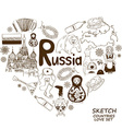 Russian symbols in heart shape concept vector