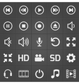 Media interface icon on black background vector