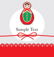 Christmas gift card template vector