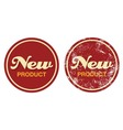 New product red retro badge - grunge style vector