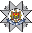 Road police of moldova emblem vector