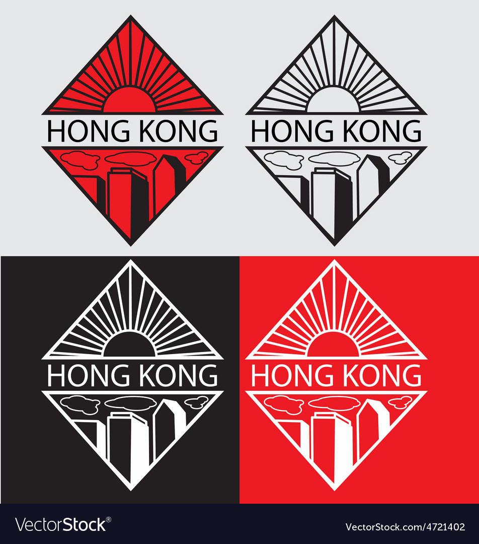 Hong kong city logotype concep vector | Price: 1 Credit (USD $1)
