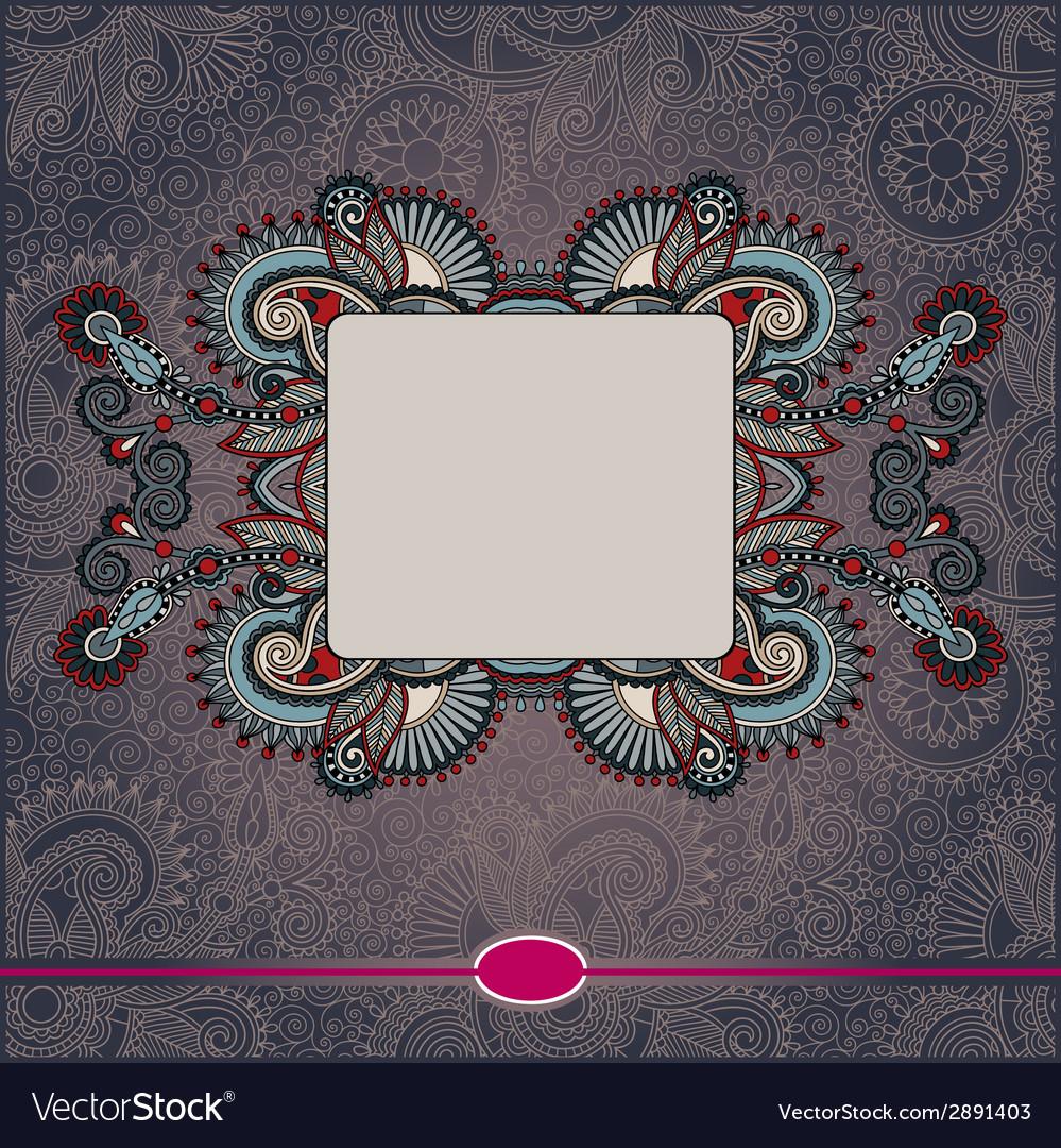 Ornamental floral pattern vector   Price: 1 Credit (USD $1)