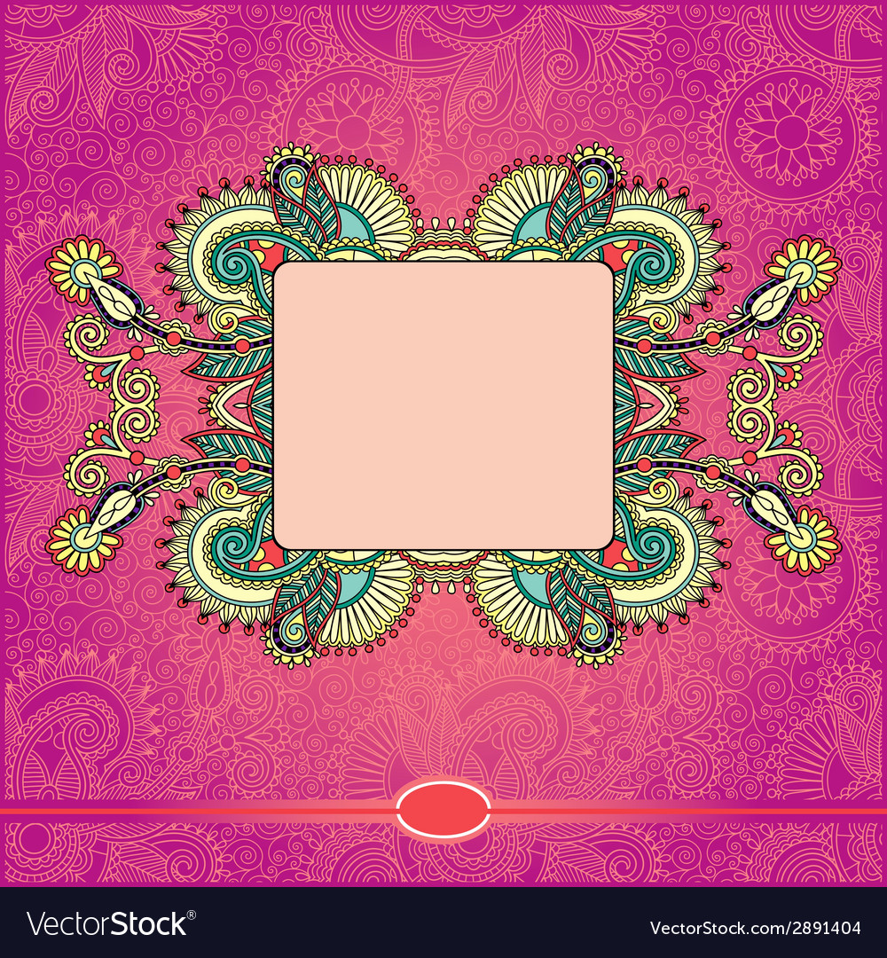 Ornamental floral pattern vector | Price: 1 Credit (USD $1)