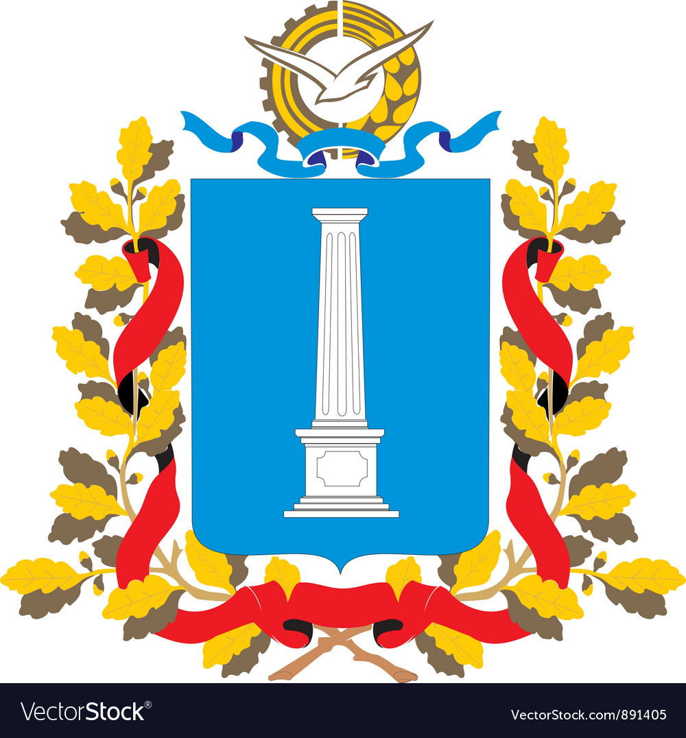 Ulyanosvsk oblast vector | Price: 1 Credit (USD $1)