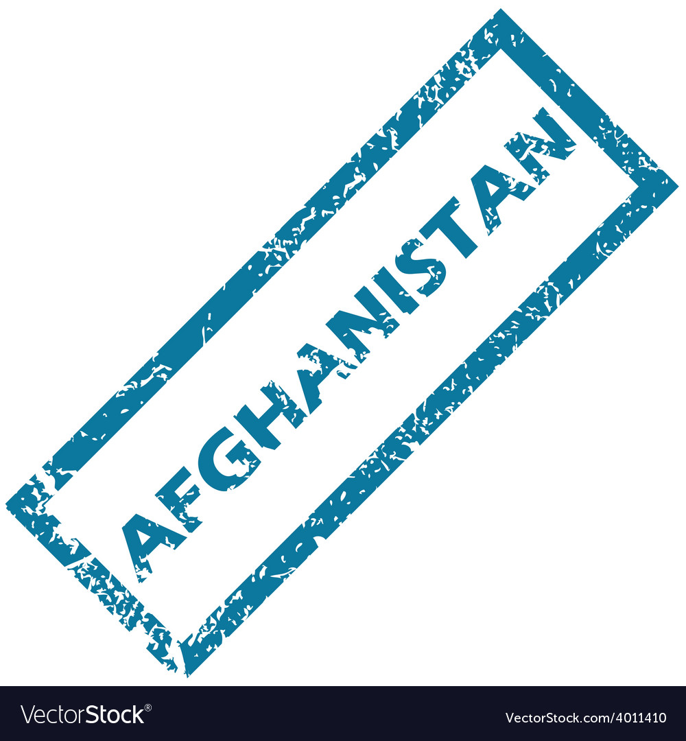 Afghanistan rubber stamp vector | Price: 1 Credit (USD $1)