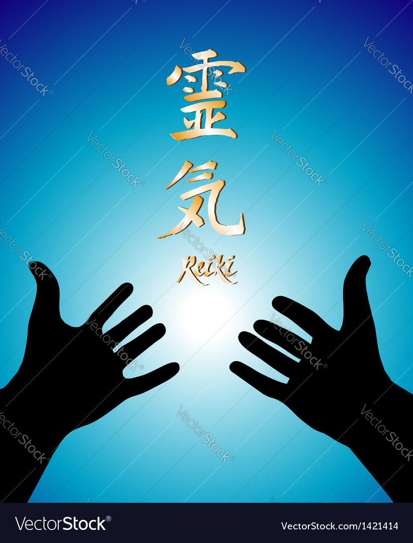Healing reiki hands vector | Price: 1 Credit (USD $1)