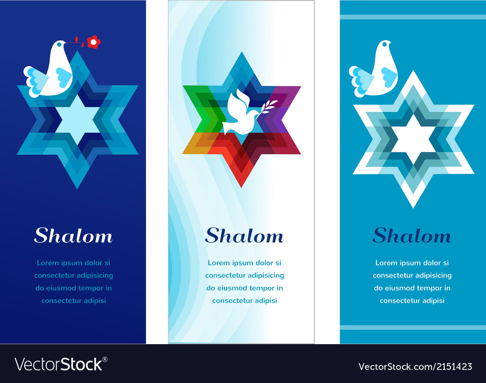 Three template cards with jewish symbols vector | Price: 1 Credit (USD $1)