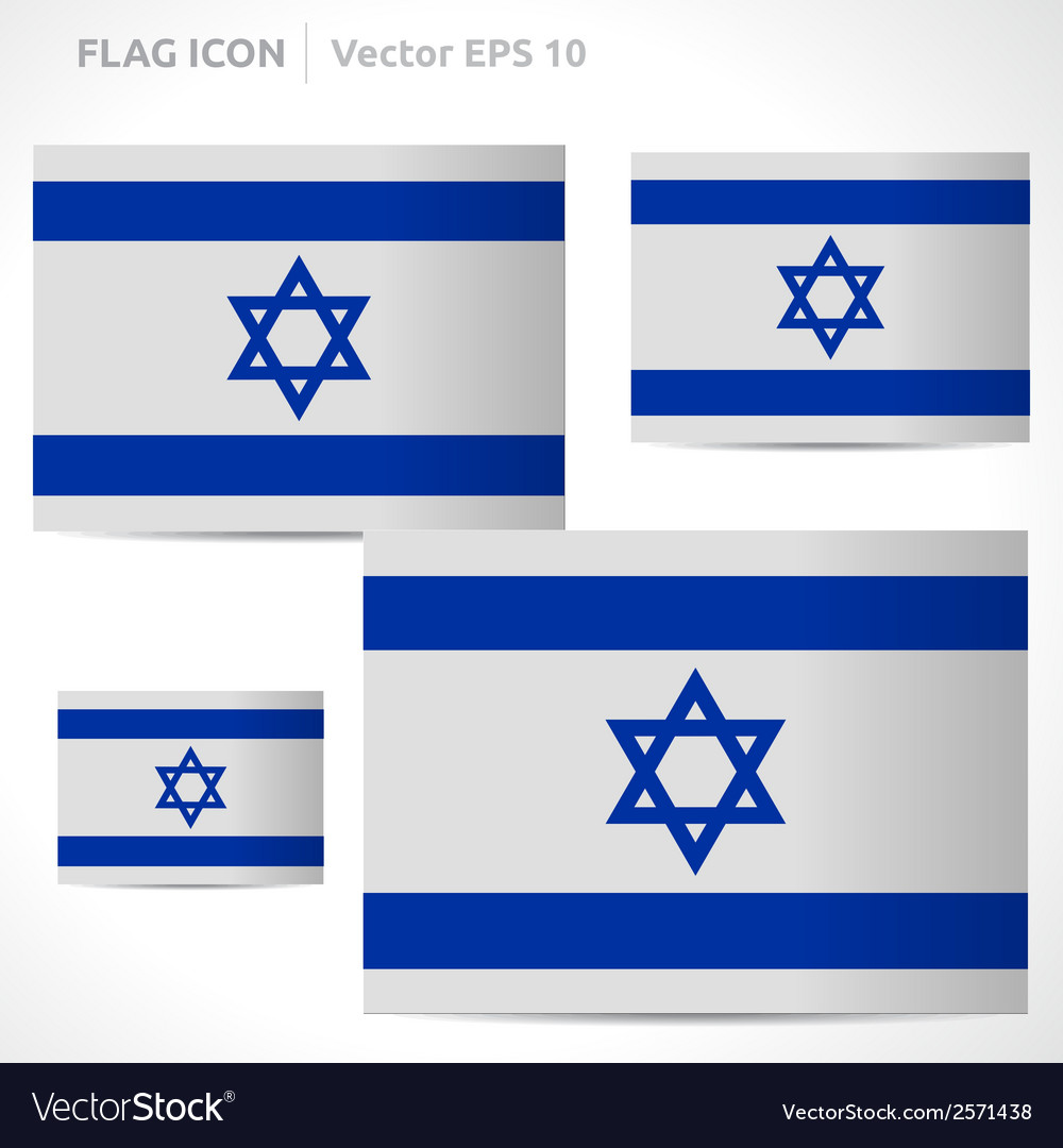 Israel flag template vector | Price: 1 Credit (USD $1)