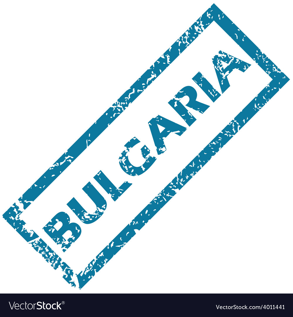 Bulgaria rubber stamp vector | Price: 1 Credit (USD $1)