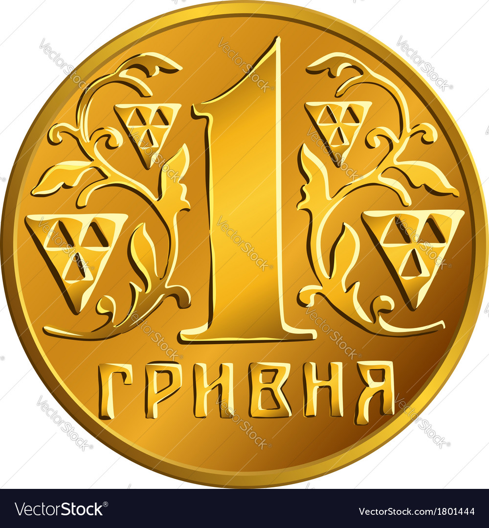 Ukrainian money gold coin one hryvnia vector | Price: 1 Credit (USD $1)