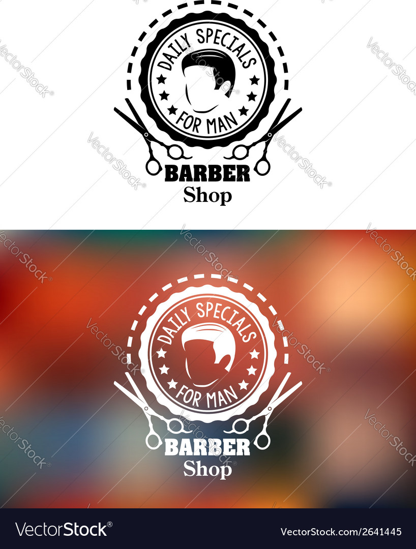 Barber shop emblem or sign vector | Price: 1 Credit (USD $1)