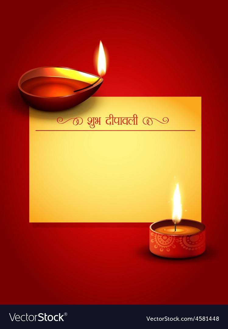 Diwali design vector | Price: 1 Credit (USD $1)