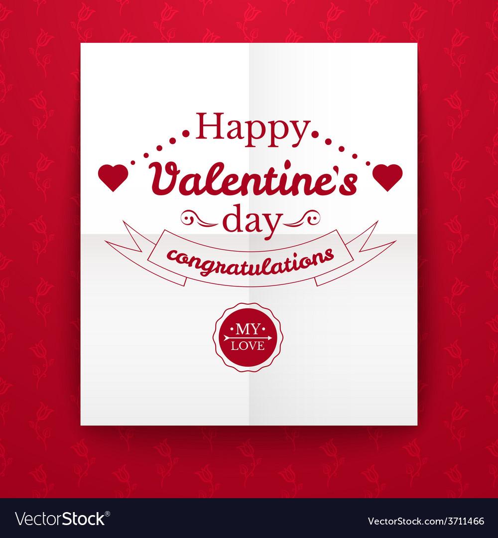 Valentines day typography vector | Price: 1 Credit (USD $1)