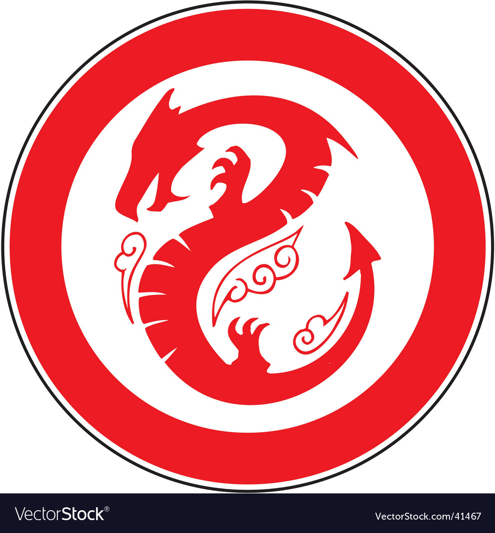 Chinese dragon in a circle vector | Price: 1 Credit (USD $1)