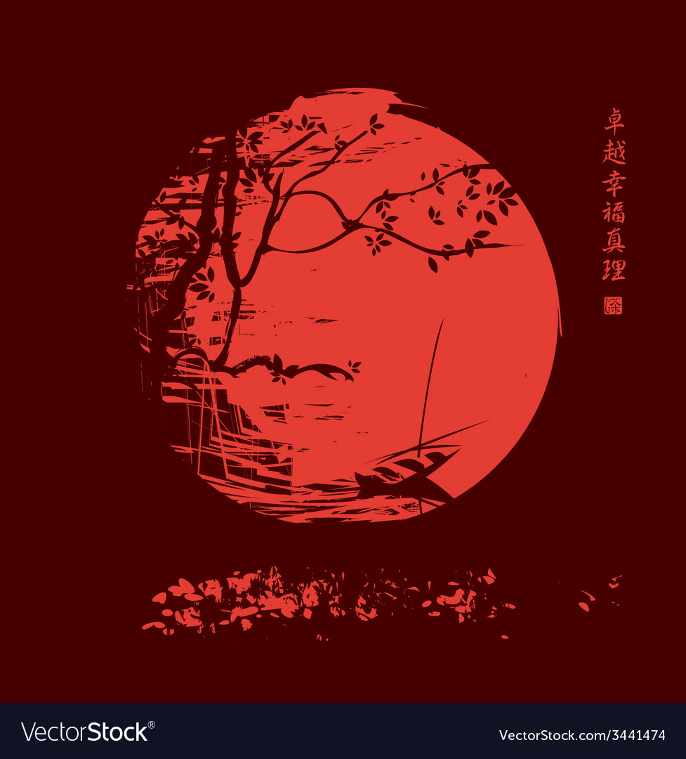China night vector | Price: 1 Credit (USD $1)