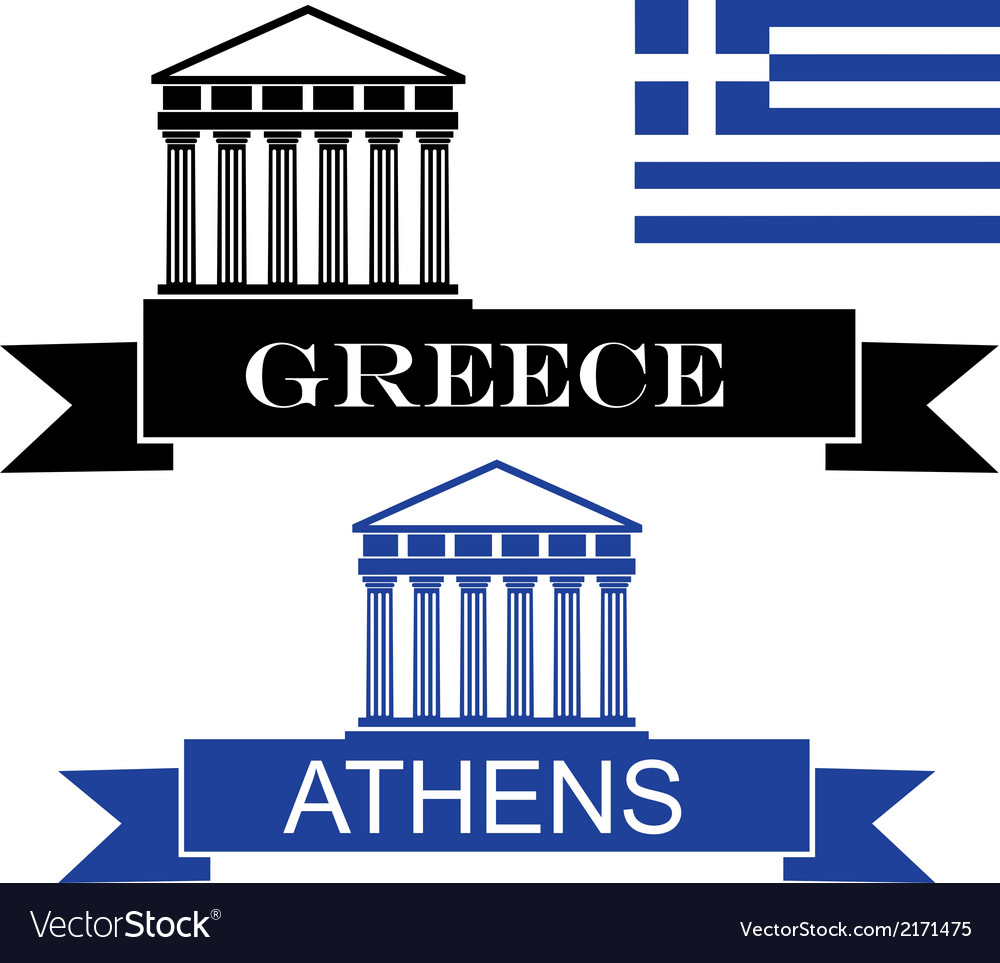 Greece vector | Price: 1 Credit (USD $1)