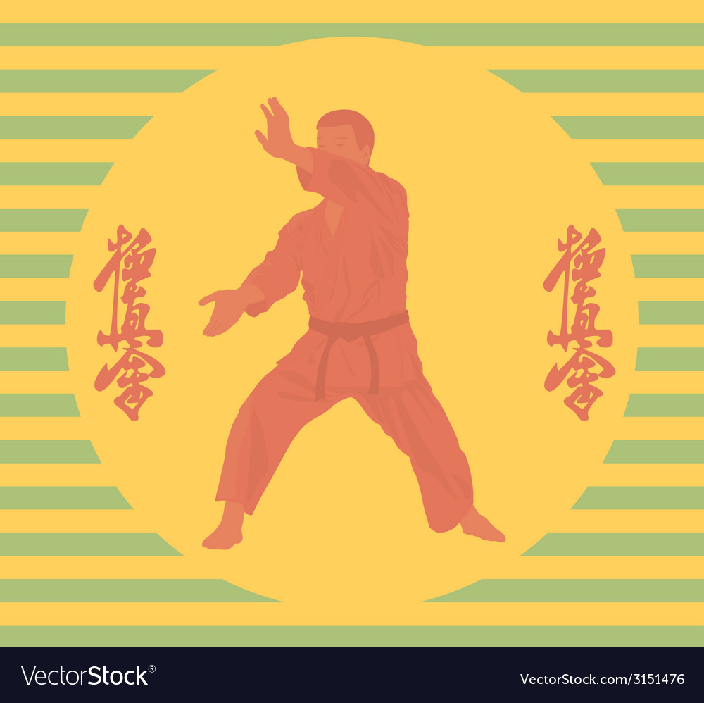 The the person in a kimono is engaged in karate vector | Price: 1 Credit (USD $1)