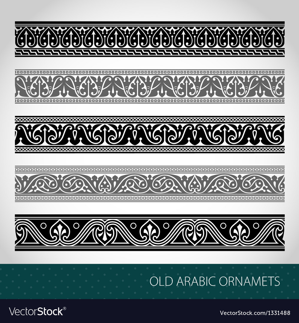 Seamless islamic borders vector | Price: 1 Credit (USD $1)