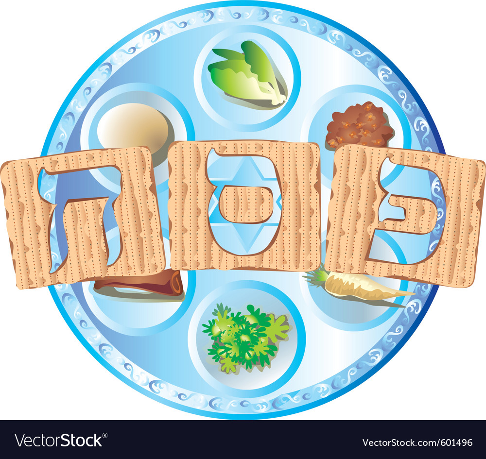 Passover vector | Price: 1 Credit (USD $1)