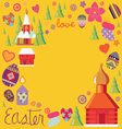 Yellow easter card with a set of art elements vector