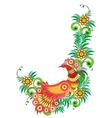 Abstract bird on floral branch vector