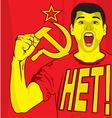 Ruska avant garda vector