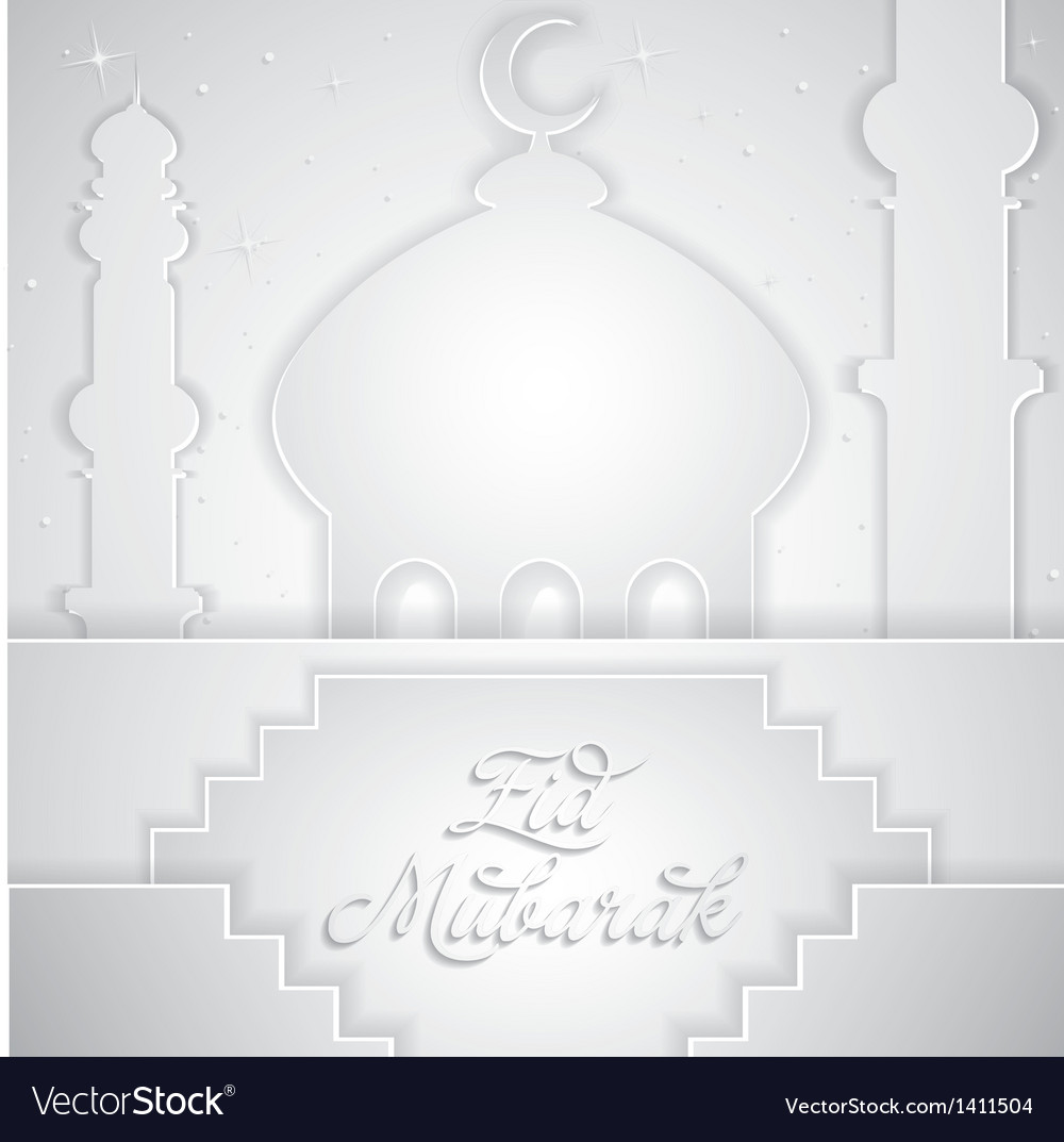 Mosque outline for ramadan vector   Price: 1 Credit (USD $1)