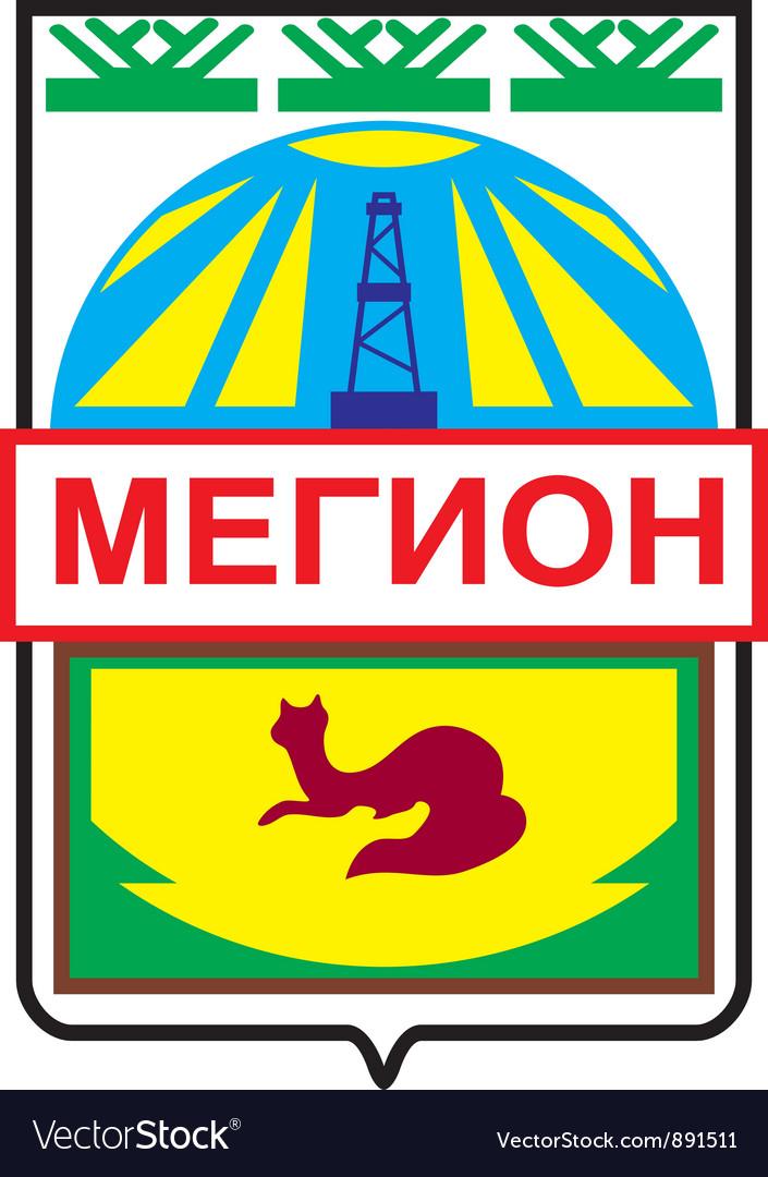 Megion vector | Price: 1 Credit (USD $1)