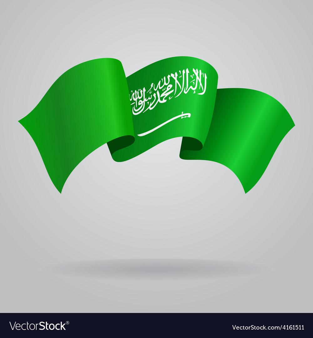 Saudi arabian waving flag vector | Price: 3 Credit (USD $3)
