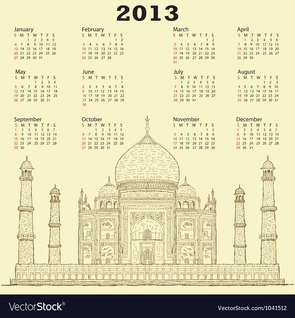 Taj mahal vintage 2013 calendar vector | Price: 1 Credit (USD $1)