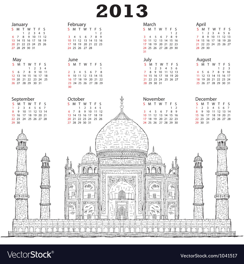 Taj mahal 2013 calendar vector | Price: 1 Credit (USD $1)