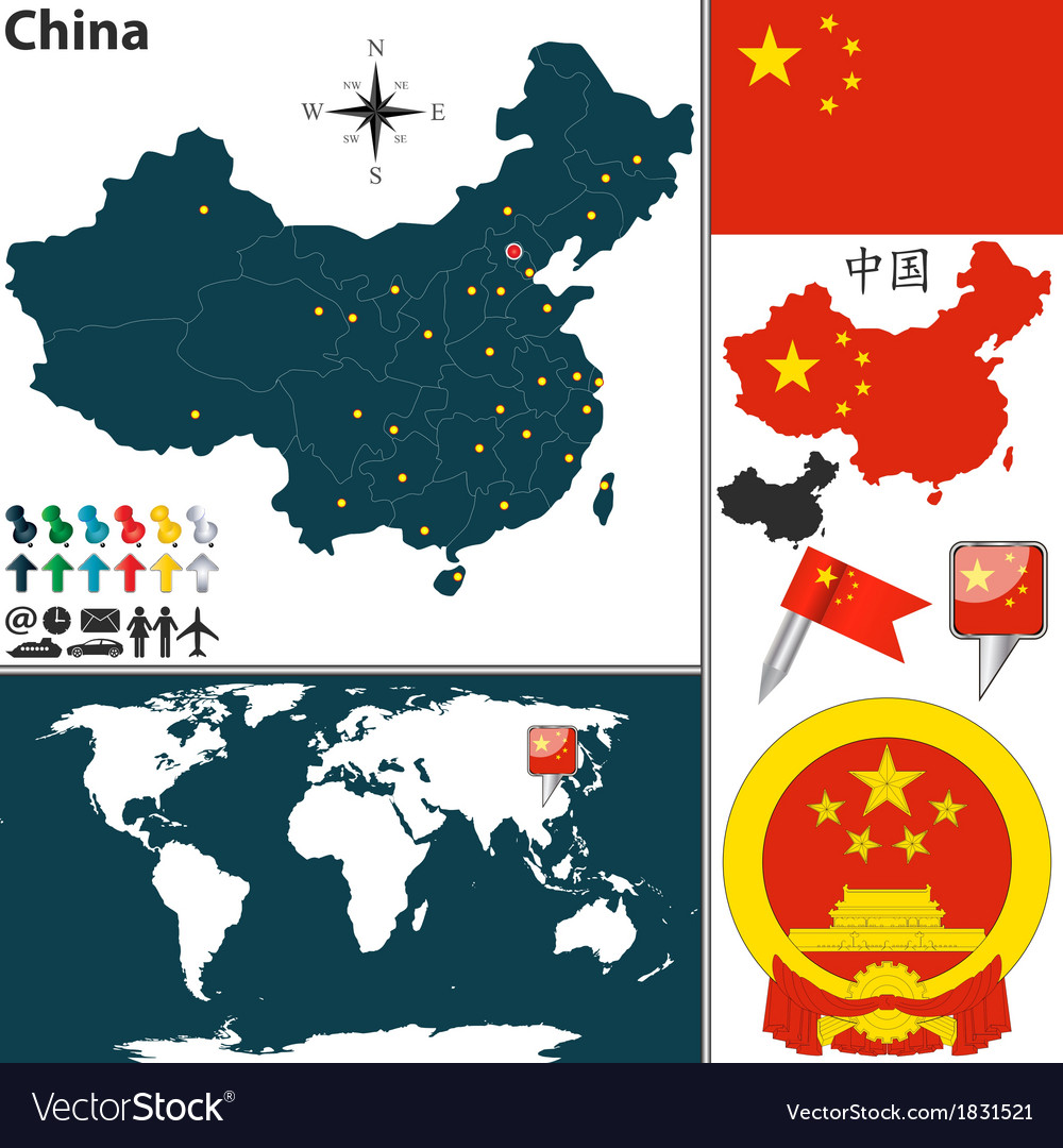 China map world vector | Price: 1 Credit (USD $1)