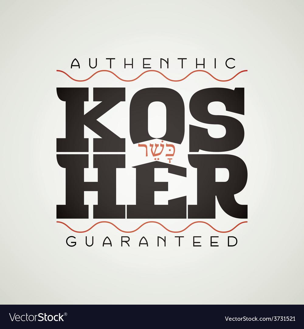 Kosher vector | Price: 1 Credit (USD $1)