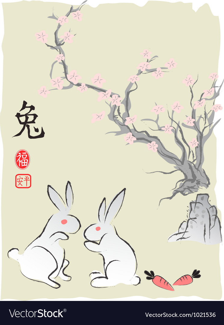 Chineses rabbit lunar year ink painting vector | Price: 1 Credit (USD $1)