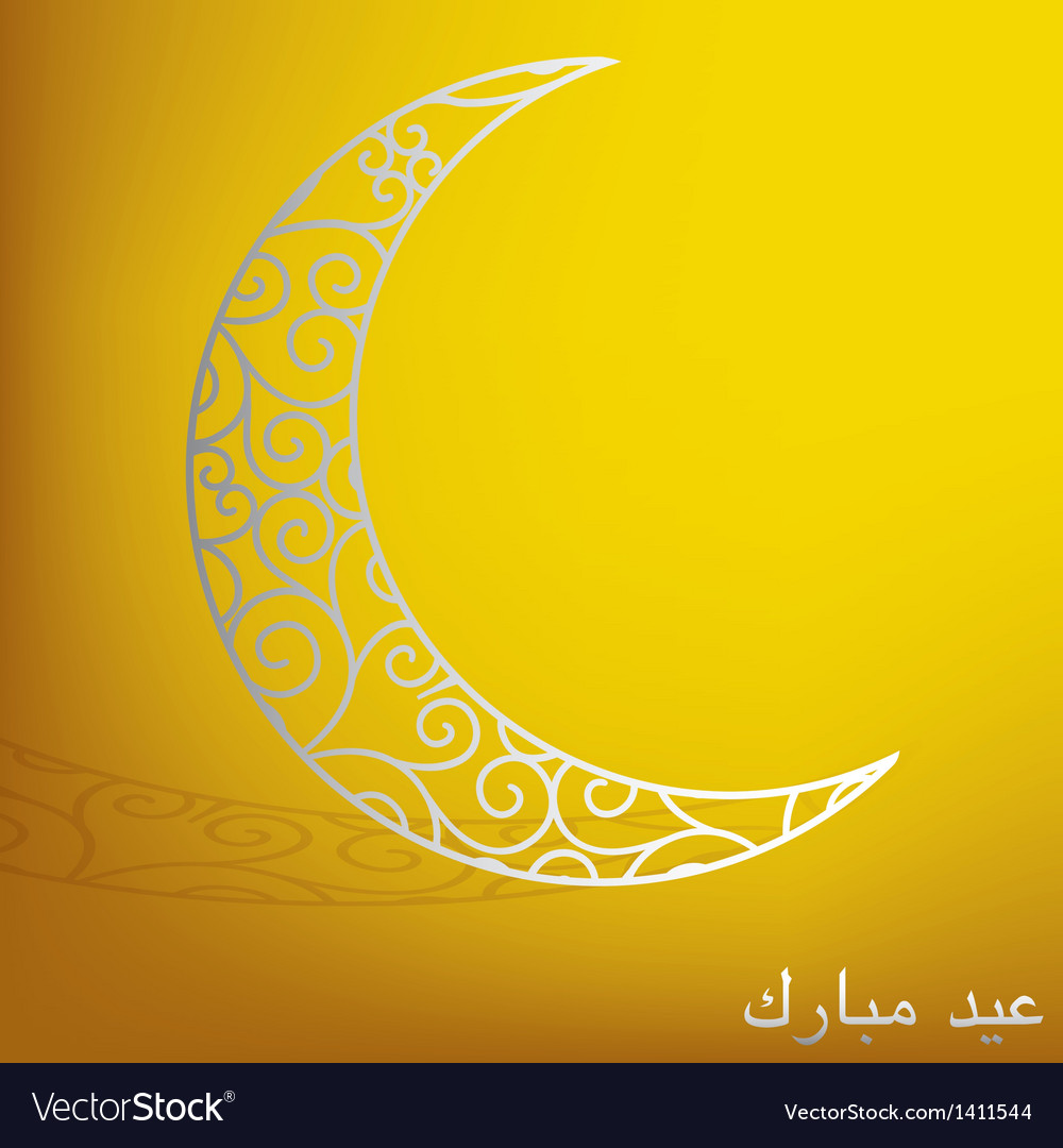 Crescent moon vector   Price: 1 Credit (USD $1)