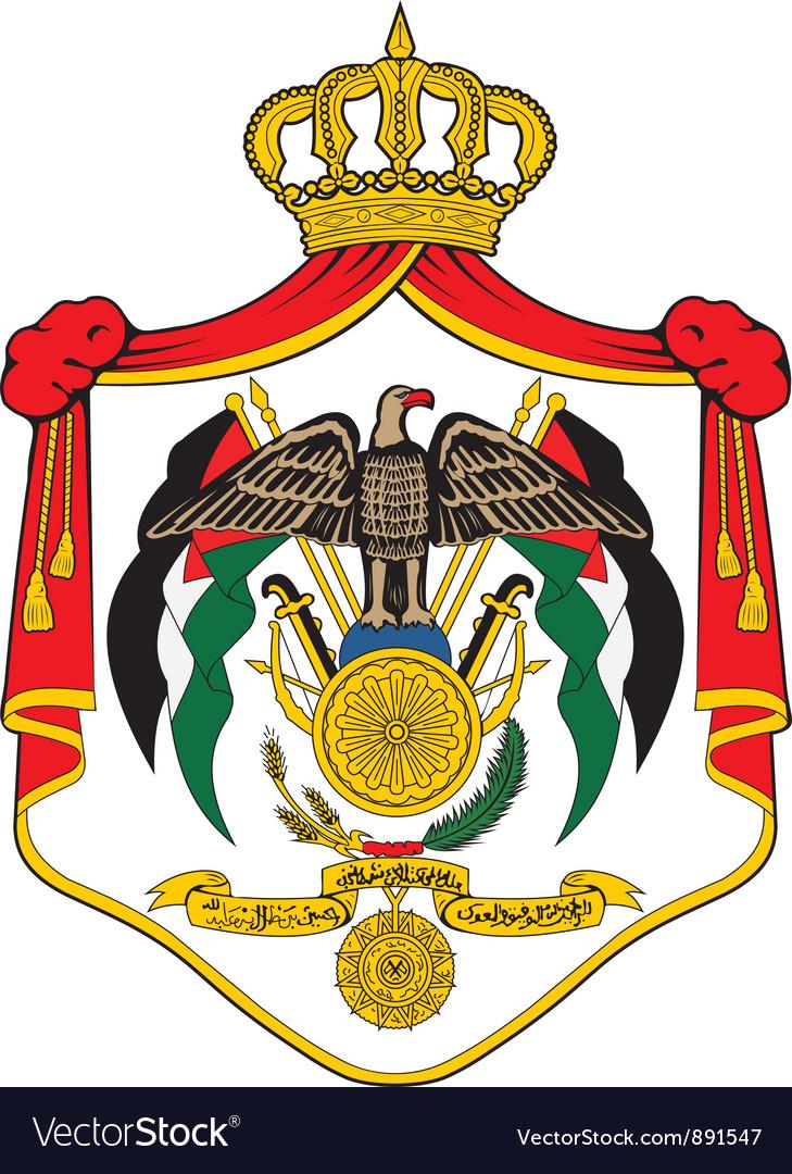 Jordan coat-of-arms vector | Price: 1 Credit (USD $1)