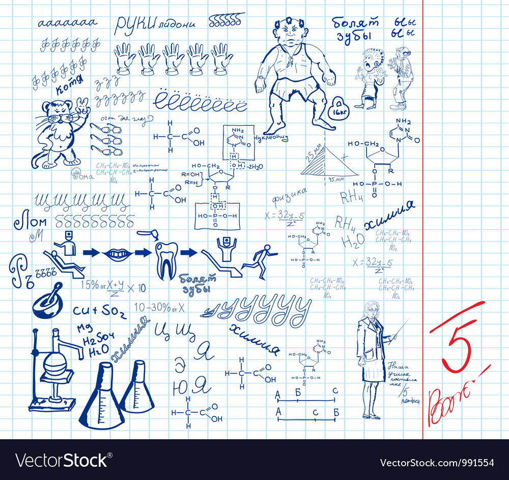School sheet vector | Price: 1 Credit (USD $1)