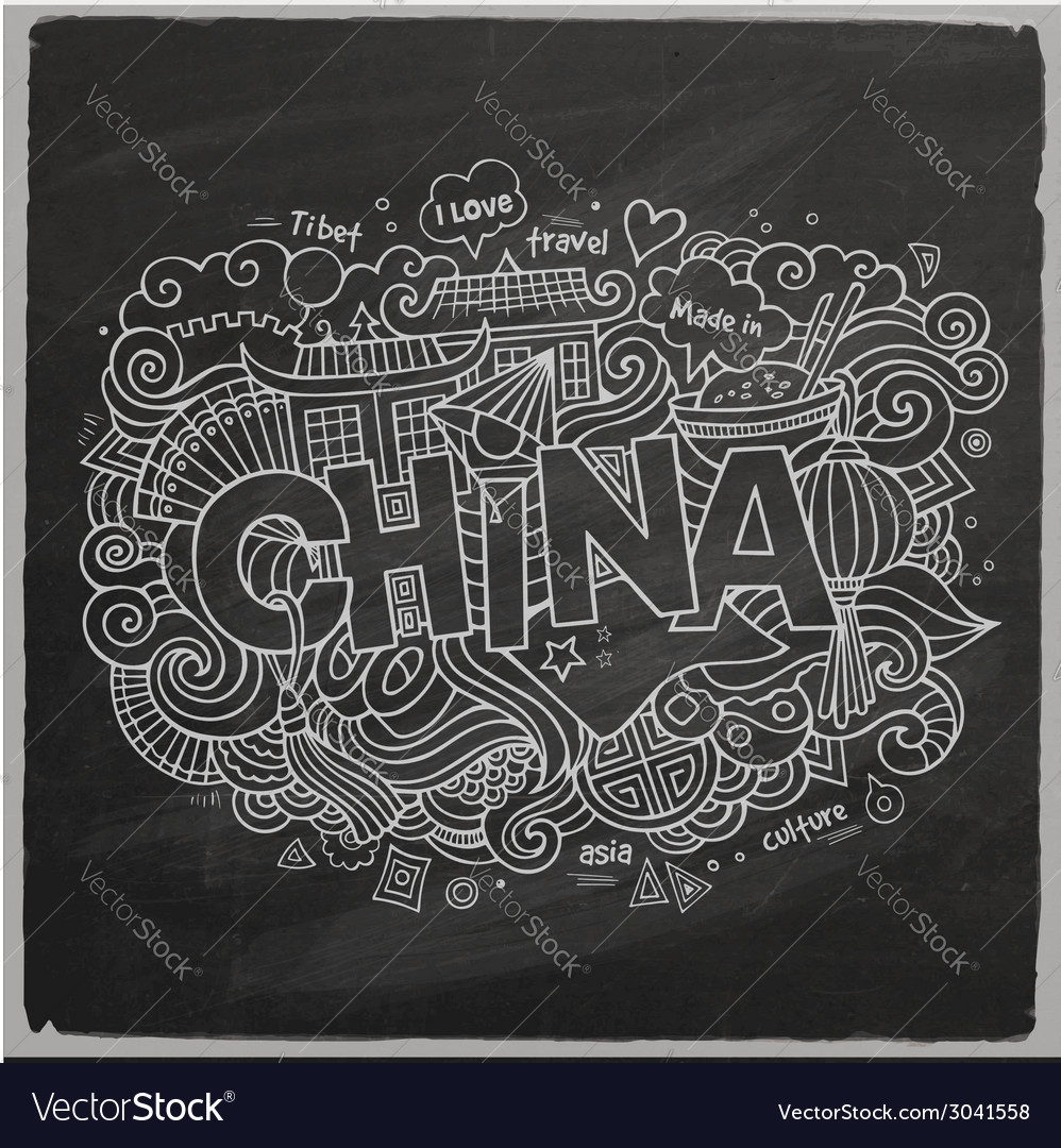 China hand lettering and doodles elements chalk vector | Price: 1 Credit (USD $1)