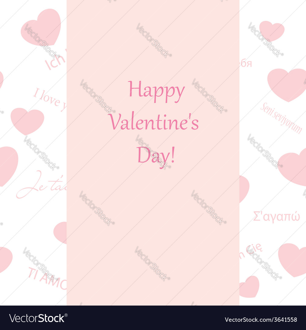 Happy valentines day - pink card vector | Price: 1 Credit (USD $1)
