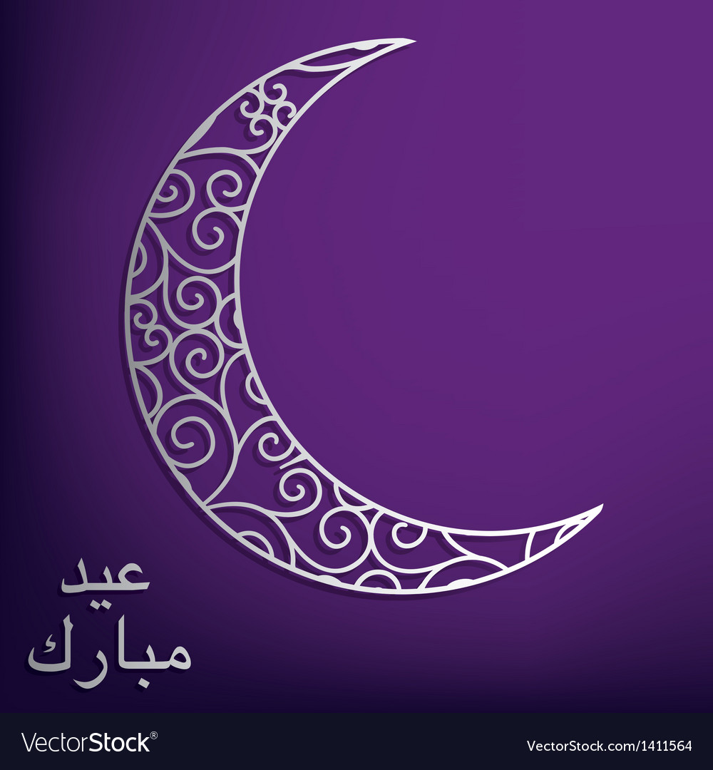 Crescent moon vector | Price: 1 Credit (USD $1)