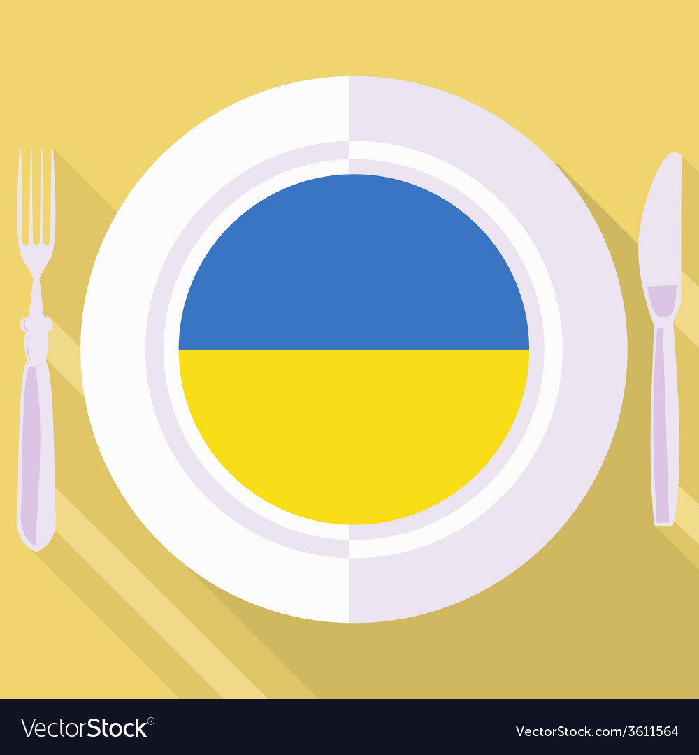 Kitchen of ukraine vector | Price: 1 Credit (USD $1)