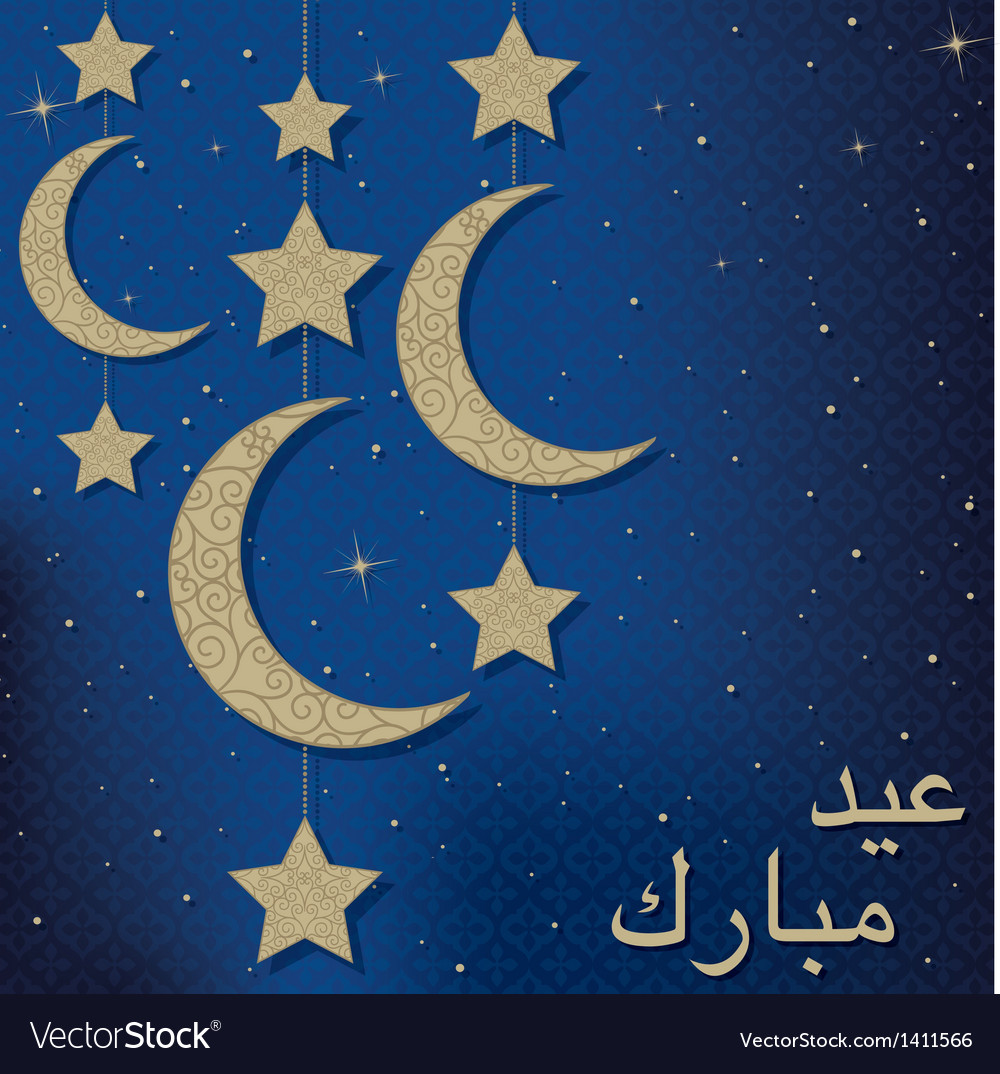 Crescent moon vector | Price: 1 Credit (USD $1)