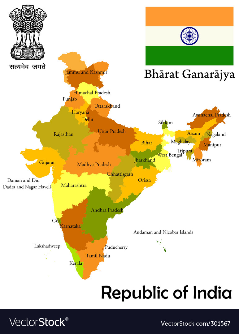 Map of india vector   Price: 1 Credit (USD $1)
