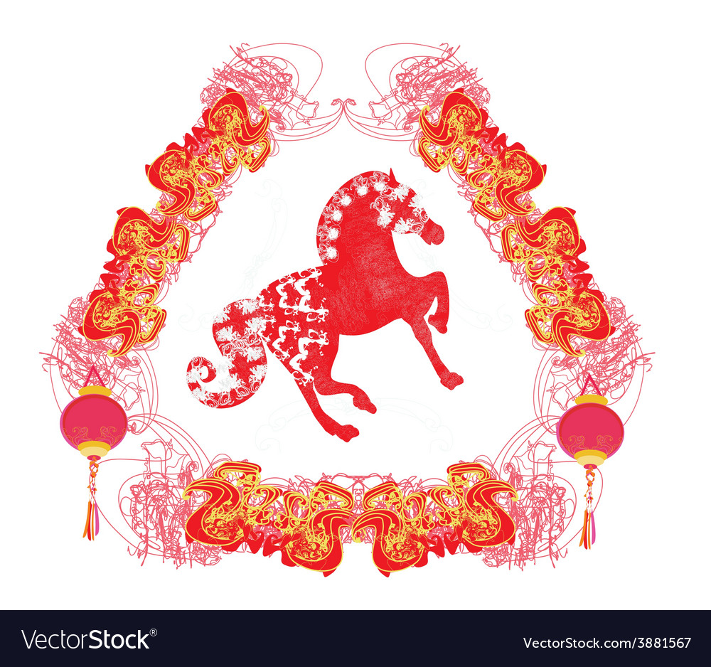 Year of horse graphic design vector | Price: 1 Credit (USD $1)