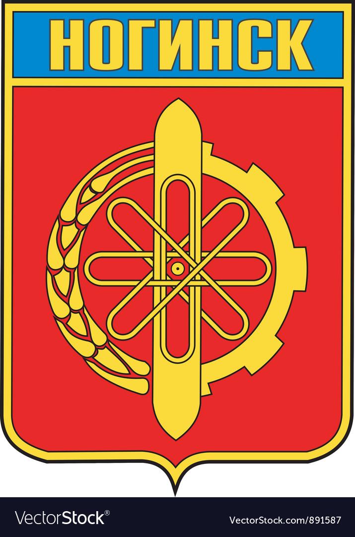 Noginsk vector | Price: 1 Credit (USD $1)